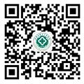 微信服务号